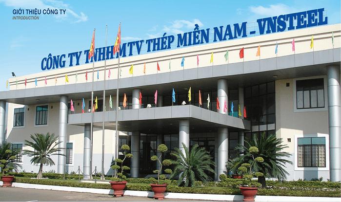 Đây là tiền thân của nhà máy Thép Phú Mỹ. Năm 2014 công ty chuyển thành công ty TNHH MTV.