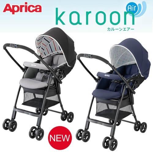 Xe đẩy du lịch gấp gọn Aprica Karoon Air cho bé